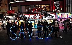 〈時評〉香港內地化 台灣離中國愈遠...