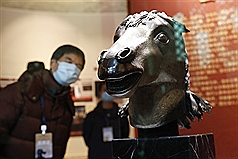 Chinese bronze horse head returned to Old Summer Palace