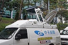 中天執照11日到期 NCC:全台64系統均送頻道異動