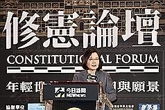 〈時評〉民進黨應大鳴大放  討論台灣制憲