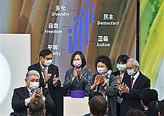 出席人權會活動 蔡英文盼落實人權讓台灣走向世界