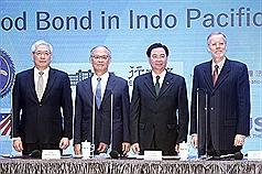 台灣、美國參與債券計畫 提升印太地區婦女經濟賦權