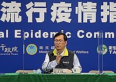 台灣19日新增4例武漢肺炎 皆為境外移入