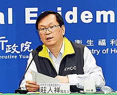 台灣新增3例武漢肺炎病例 皆為境外移入