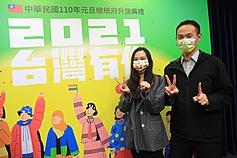 【防疫升級】台灣總統府元旦升旗典禮 取消民眾觀禮