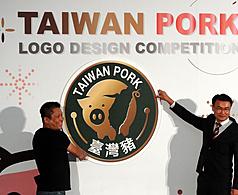 農委會推台灣豬標章 元旦起標示不實最高罰4百萬元