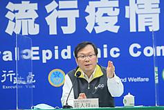 台灣新增6例武漢肺炎確診案例 皆為境外移入