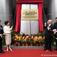 中共駐香港國安公署今揭牌 選址維園旁維景酒店