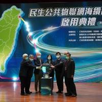 Taiwan launches new earthquake, tsunami monitoring system