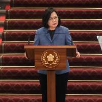 【新年談話】台灣總統蔡英文:開放萊豬盼國人體諒、兩岸關係穩定成全球焦點
