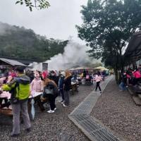 台灣元旦連假第2天 太平山、清水地熱園區湧人潮•啟動總量管制