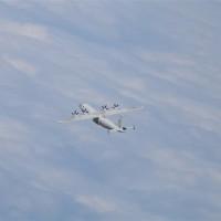 Chinese reconnaissance plane enters Taiwan's ADIZ