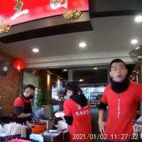 Duck shop gets salty with Food Panda driver in central Taiwan