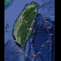 Taiwan activates 10-second earthquake alert system