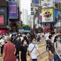 【香港新冠肺炎疫情再升溫】確診數破9000 爆發醫院群聚感染 中小學停課至農曆新年