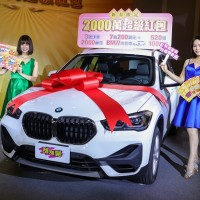 Taiwan Lottery rolls out scratch tickets with BMW SUV as 2nd prize