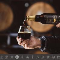用喝的黑森林蛋糕!臺虎精釀「台灣黑熊」國際賽事摘金 加碼推出限量版突破黑啤酒想像