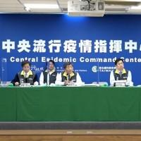 4千名境外生將回台•指揮中心開放校園防疫宿舍 關島人道醫療包機•華航將載50人來台灣