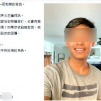 Taiwanese-American boy's thank-you letter finds its way to family of his savior