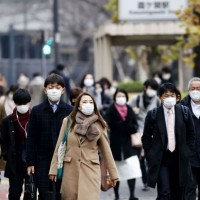 Japan to declare emergency for Tokyo area amid winter wave of COVID-19