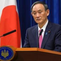 皆稱台灣為「國家」日本朝野政黨主席罕見表態