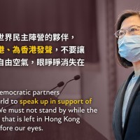 Taiwan president condemns arrest of 53 Hong Kong activists