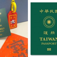 New Taiwan passport available Jan. 11