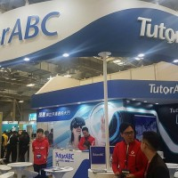 Taiwan's TutorABC allegedly controlled by Chinese investor