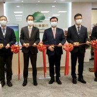 Taiwan's Cathay United Bank opens branch in Myanmar
