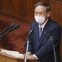 Japan PM Suga announces state of emergency for Tokyo area until Feb. 7