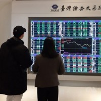 Taiwan shares close at new high; TSMC also hits new high