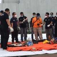 印尼搜救疑墜海班機 尋獲破碎機身與人體殘骸