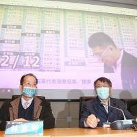 台灣民眾黨中央委員、中評委選舉揭曉 柯文哲提名5人、中2人:黨不是「柯粉俱樂部」