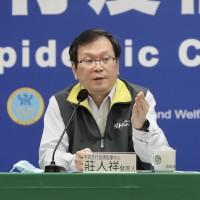 【新冠肺炎家庭群聚】新增6例境外移入 一家四口來台灣皆確診