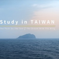 Rules to be relaxed for Hong Kong, Macau students seeking to study in Taiwan