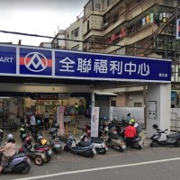 Doctor, nurse visited PX Mart, Starbucks, and Poya in northern Taiwan