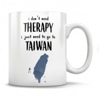 Taiwanese netizens see fast-selling mug as symbol for success against COVID