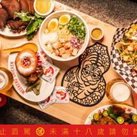 罪惡!臺虎精釀聯合週末炸雞俱樂部 推出限量餐點及專為炸物而生的啤酒