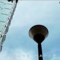 China puts Taipei 101 in Ministry of State Security promotional video