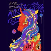 2021 Golden Horse Fantastic Film Festival visual unveiled