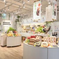 大改造!台灣首家家樂福影響力概念店 社企選品響應減塑打造自然永續