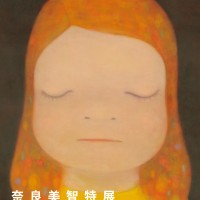 療癒!日本重量級當代藝術家奈良美智 台灣特展首波新作搶先曝光