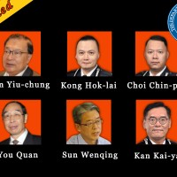 US sanctions 6 officials for undermining Hong Kong's democracy