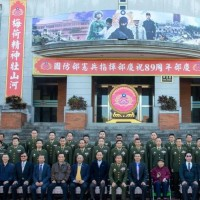 Taiwan's Military Police celebrate 89th anniversary