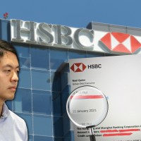 HSBC prioritizes politics over rights of customers: Hongkonger-in-exile