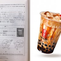 Taiwanese bubble tea featured on Japan's college entrance exam