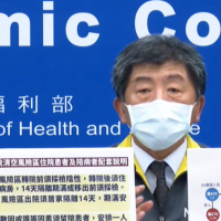 Taiwan reports 10th case from hospital Covid cluster