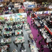 Taipei book fair moves online over Covid fears