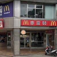 Covid-positive woman visits McDonalds in northern Taiwan