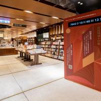 台北國際書展取消後!台灣誠品書店免場租 響應時報「閱讀不斷電」